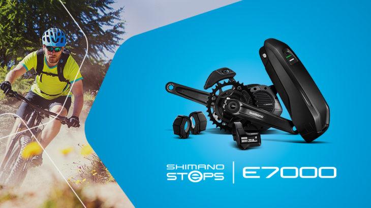 シマノ・STEPSにミドルレンジ、E7000が追加