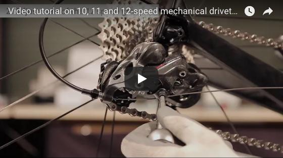 カンパニョーロ12速のセッティング動画を見てみよう